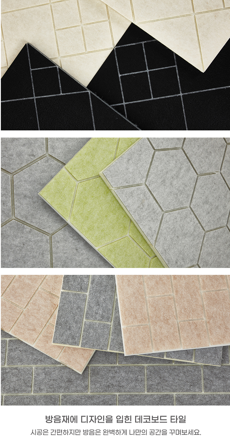 photo_deco_tile.jpg